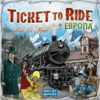 Билет на поезд: Европа (Ticket to Ride Europe)