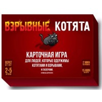 Взрывные котята (Exploding kittens)  Hobby World